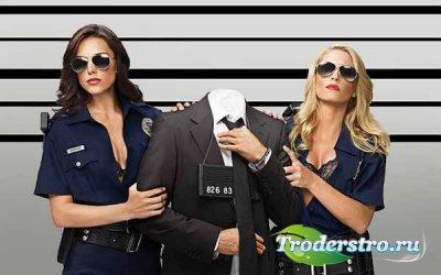 Шаблон для мужчин-девушки полицейские
