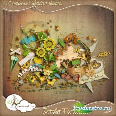 Цветочный скрап-набор - Октябрьские праздники