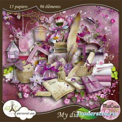 Шикарный скрап-набор в багрово-фиолетовых тонах - Мой дневник