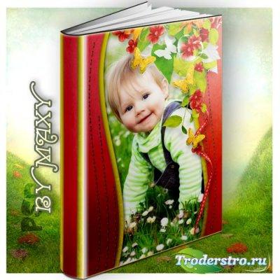Фотокнига PSD с цветочным дизайном - Ностальгия по детству