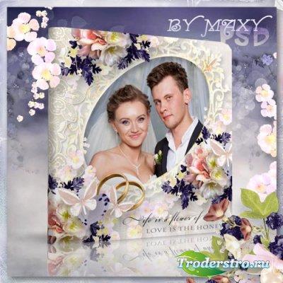 Фотокнига свадьба - В сердцах любовь и согласие
