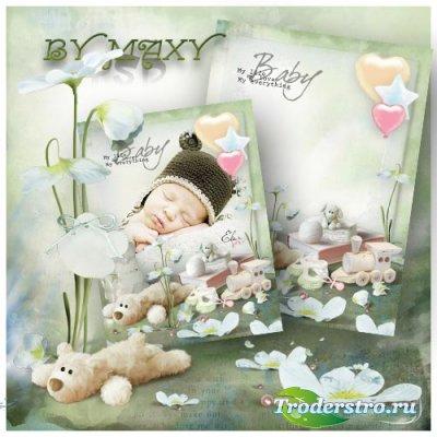 Фотошоп детская рамка с игрушками, пинетками и книгой