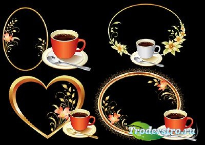 Клипарт узорные рамки вырезы с чашечками кофе