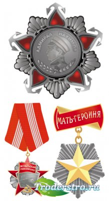 Ордена мать героиня, октябрьская революция, адмирал нахимов (Вектор)