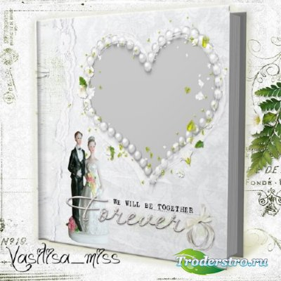 Свадебная фотокнига - Верность,любовь,нежность
