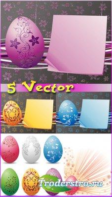 Пасха, пасхальные яйца - векторный клипарт