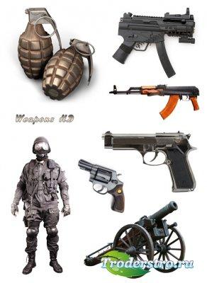Оружия (Растр)