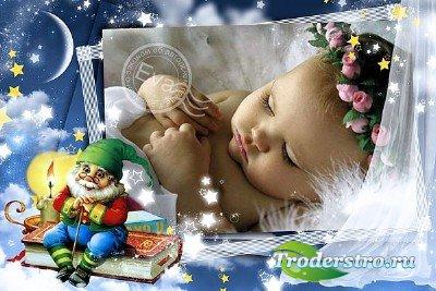 Детская рамка для фотошопа - Сладкий детский сон
