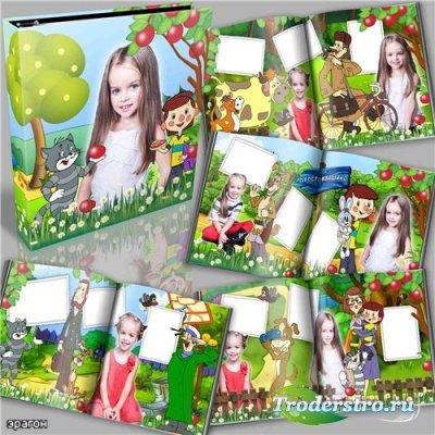 Детская фотокнига для фотографий – Трое из Простоквашино