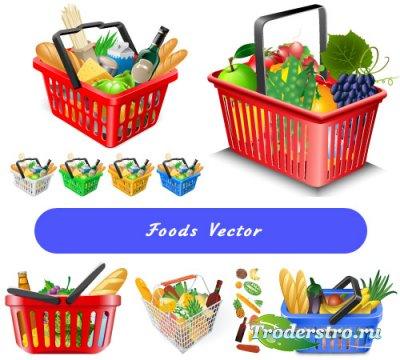Полные корзины с продуктами (Вектор)
