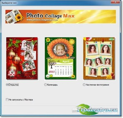 Photo Collage Max 2.2.0.2 Rus Portable