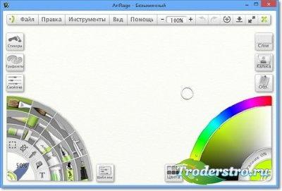 ArtRage Studio 4.0.2 Rus PortablE