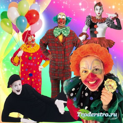 Клоуны, мимы, скоморохи - растровый клипарт на прозрачном фоне