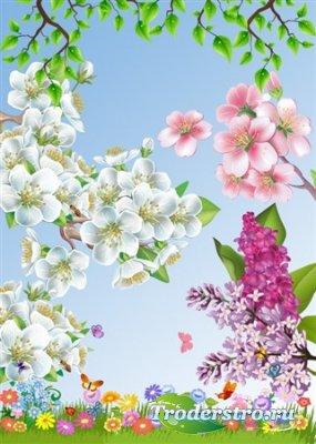 Фото клипарт - Цветущий сад