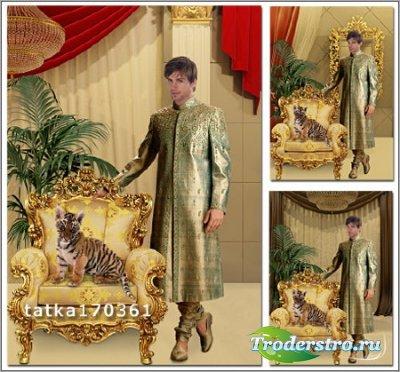 Шаблон для фотошопа - Мужчина в индийском костюме