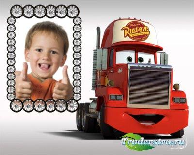 Рамка для малышей - Тачки, грузовик Мак
