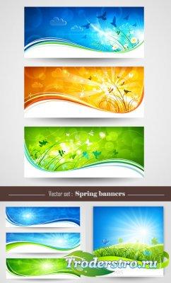 Баннеры, цветочные голубые (Вектор)