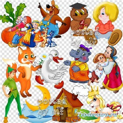 Сказочный детский клипарт на прозрачном фоне