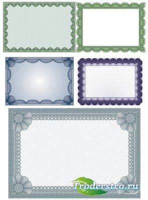 Клипарт - Стильные рамки вырезы на прозрачном фоне