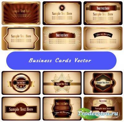 Визитки с карточками (Вектор)