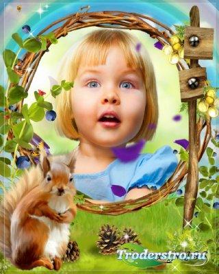 Детская фоторамка - Белка на лесной полянке