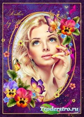 Рамка для фотошопа - Прелестной красоты анютины глазки