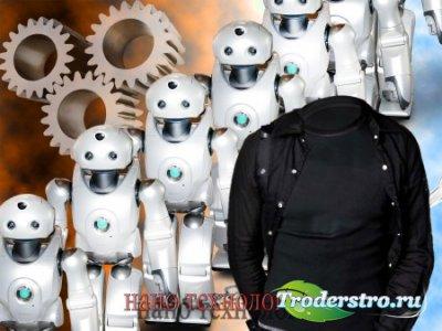 Фотошаблон для мужчин-владелец роботов