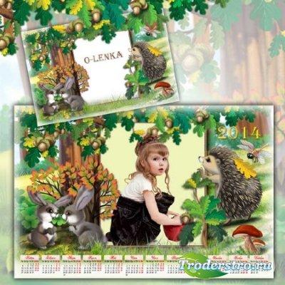 Рамка и календарь для фотошопа - Осенняя сказка