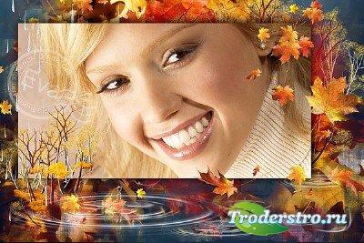 Фоторамка - Моя золотая осень