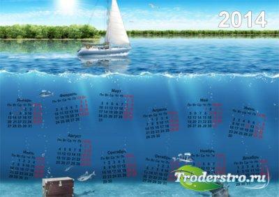 Календарь - Под водой