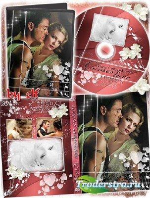 Романтический набор из обложки, задувки на DVD диск и рамки - Когда приходи ...