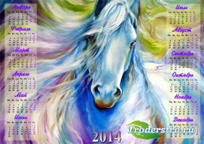 Календарь 2014 - Красочная лошадь