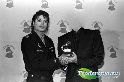 Шаблон для фото - Фотография с Michael Jackson