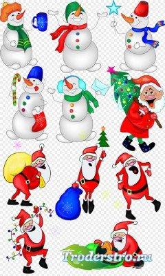 Клипарт - Новогодние снеговики и прикольные дед морозы на прозрачном фоне