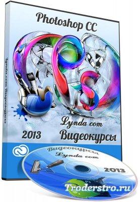Photoshop для дизайнеров: Фильтры(2013/Lynda com)Видеокурс