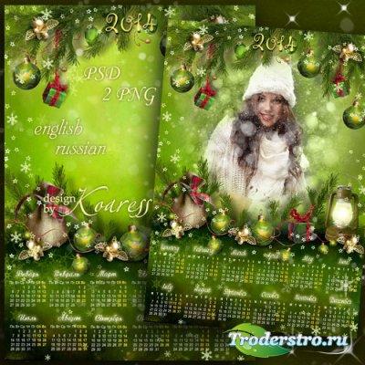 Новогодний календарь с рамкой для фото - Аромат любимого праздника