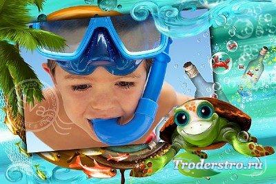 Детская рамочка для фотографий - Веселая морская компания
