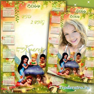 Детский календарь с рамкой для фотошопа на 2014 год - Мои подружки, милые ф ...