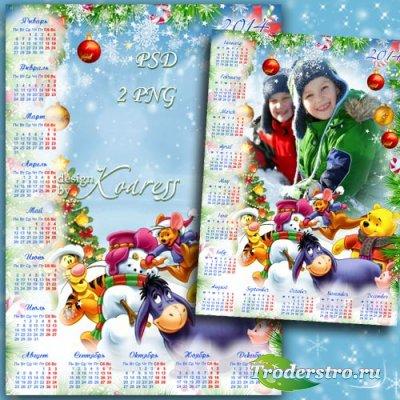Детский зимний календарь с рамкой для фото - Счастливая компания встречает  ...