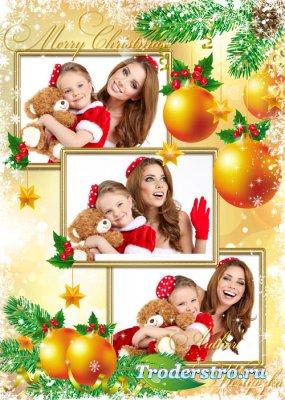 Рамка для фотошопа - Сверкают золотые шары на новогодней елке