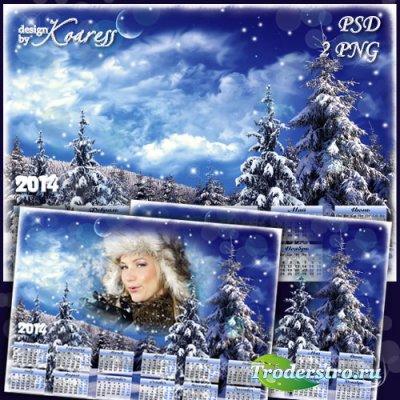 Романтический календарь с фоторамкой на 2014 год - Снежная сказка