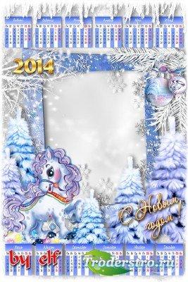 Календарь на 2014 год с вырезом для фото - Год лошади