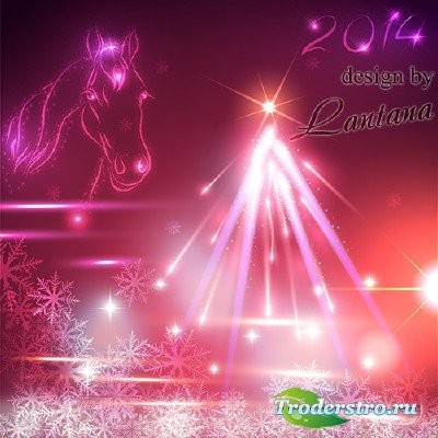PSD исходник - Добрый праздник Новый год 13