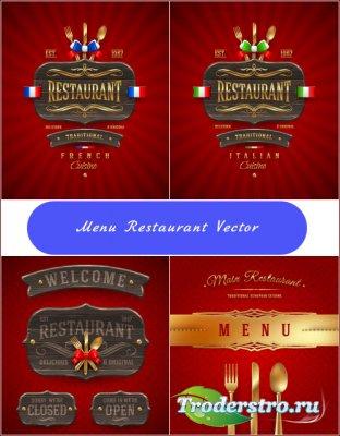 Добро пожаловать Ресторан закрыт
