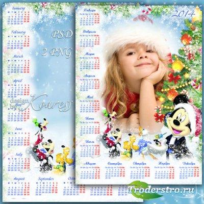 Детский календарь с рамкой для фото на 2014 год - Новогодний снегопад с гер ...