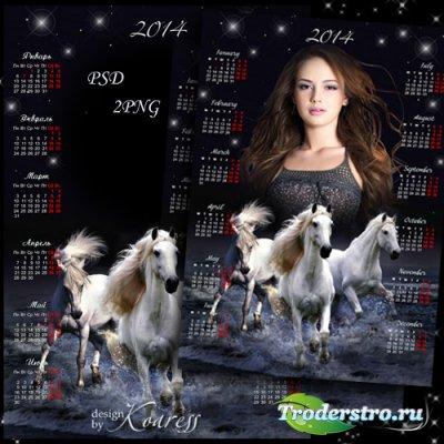 Романтический календарь с рамкой для фото - Белые лошади