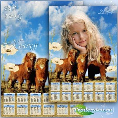 Детский календарь-фоторамка на год Лошади - Пони - маленькие кони
