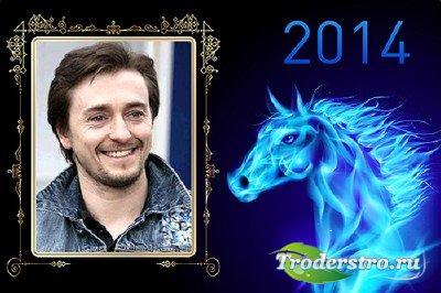 Мужская фотошоп рамка на 2014 год с красивым конём