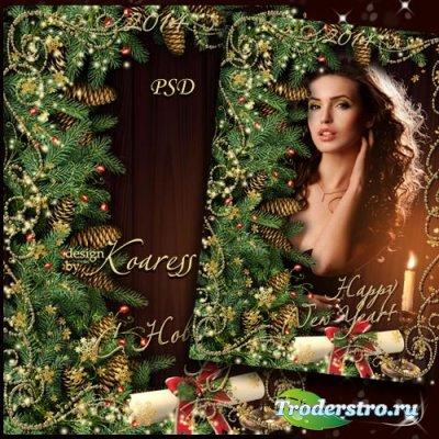 Новогодняя рамка для фотошопа - Романтическое поздравление