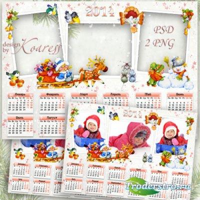 Детский календарь с вырезами для фото - Новый год, Новый год, праздник наш  ...